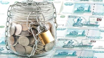Советы россиянам по хранению денежных средств