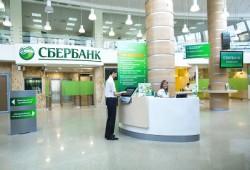 Сбербанк приостановит выдачу кредитов?