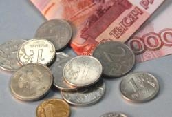 Создание Российской Федерацией своей финансовой системы