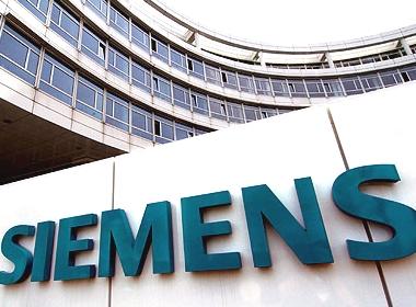 Siemens модернизирует Тамбовскую область