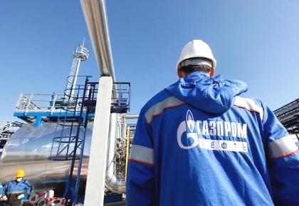 Газпром сокращает штат персонала