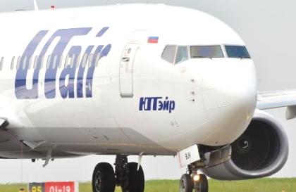 Государственная поддержка авиакомпании «ЮТэйр»