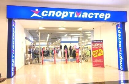 """В Финал конкурса на проект штаб-квартиры """"Спортмастера"""" и Ostin вышли три компании"""