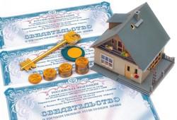 Станет дешевле патент на сдачу квартиры
