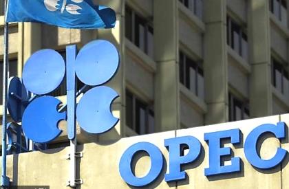 ОПЕК сохранил действующие квоты на нефтедобычу