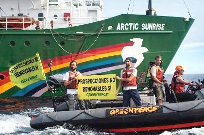 На Канарах прошли акции протеста против нефтеразведки на шельфе островов