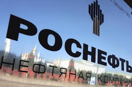 Облигации Роснефти – только для России!