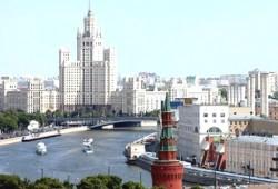 В Москве сегодня самую дорогую недвижимость можно купить за $40 миллионов