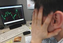 Спад экономики спровоцировал возникновение убытков чешской кредитной компании
